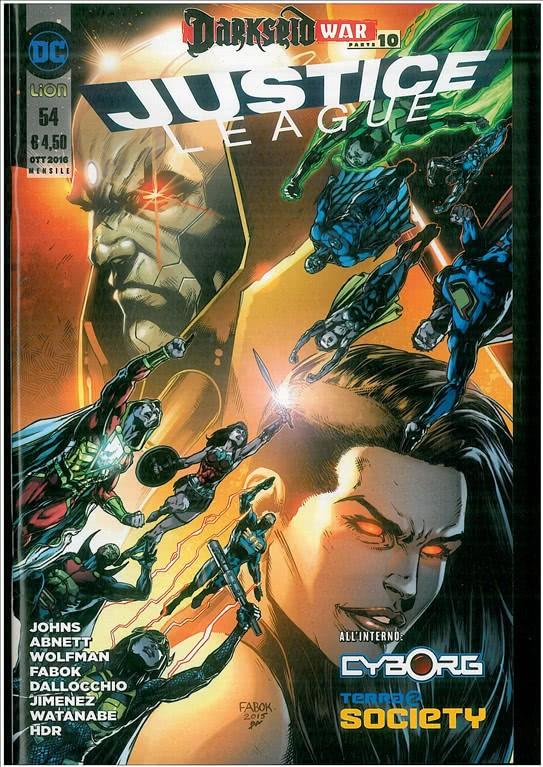 Justice League 54 - DC Comics Lion