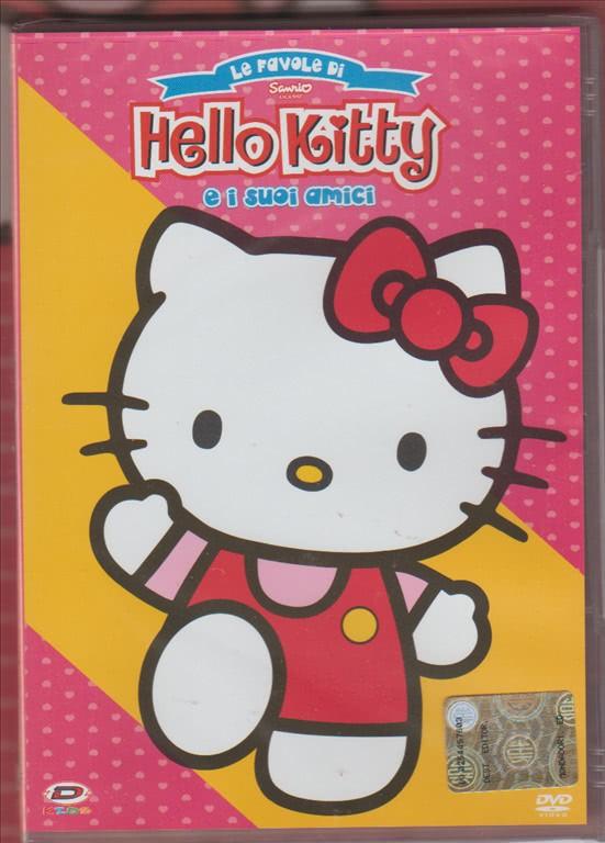Dvd Le favole di Hello Kittye i suoi amici by Sorrisi e Canzoni TV