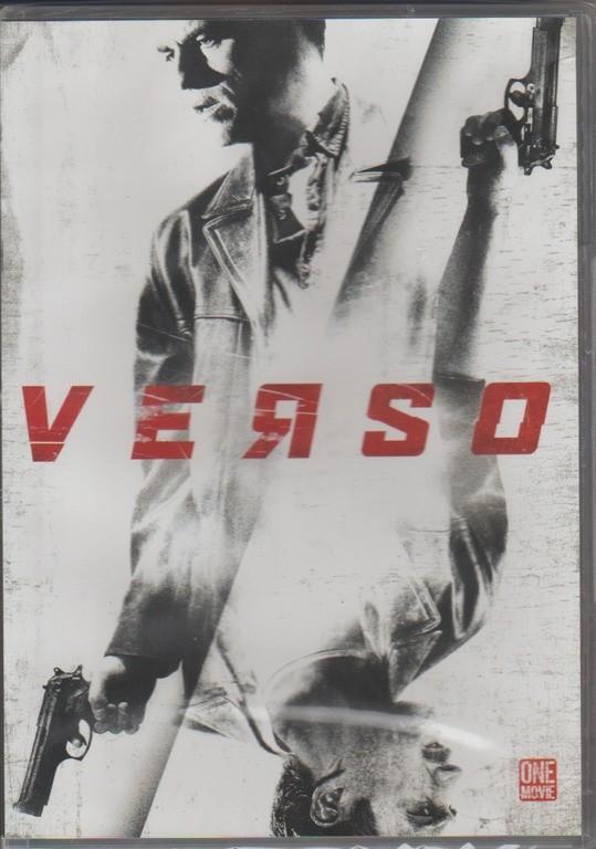 DVD - VERSO by Xavier Ruiz