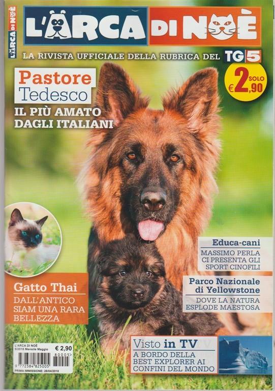 L'arca di Noè-mensile n.5 Maggio2018 Pastore Tedesco:il più amato dagli italiani