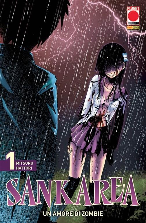 Manga: Sankarea   1 - Glam   10 - Planet manga