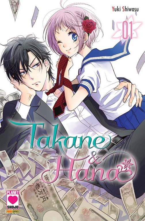 Manga: Takane e Hana   1 - Manga Heart   29 - Planet manga