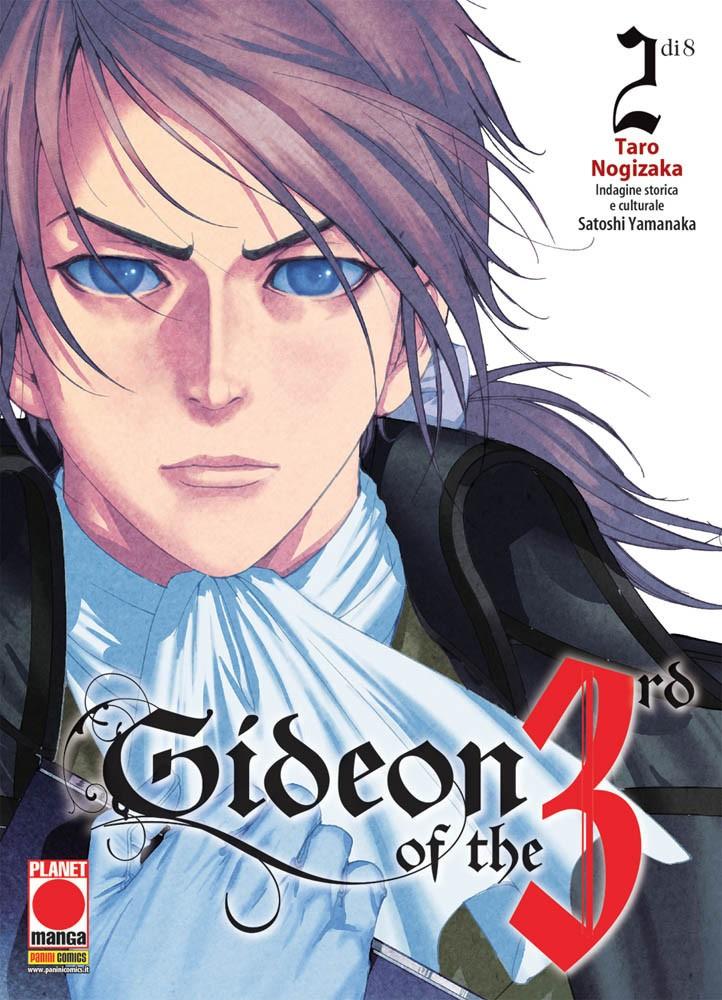 Gideon Of The 3Rd - N° 2 - Gideon Of The 3Rd - Manga Icon Planet Manga