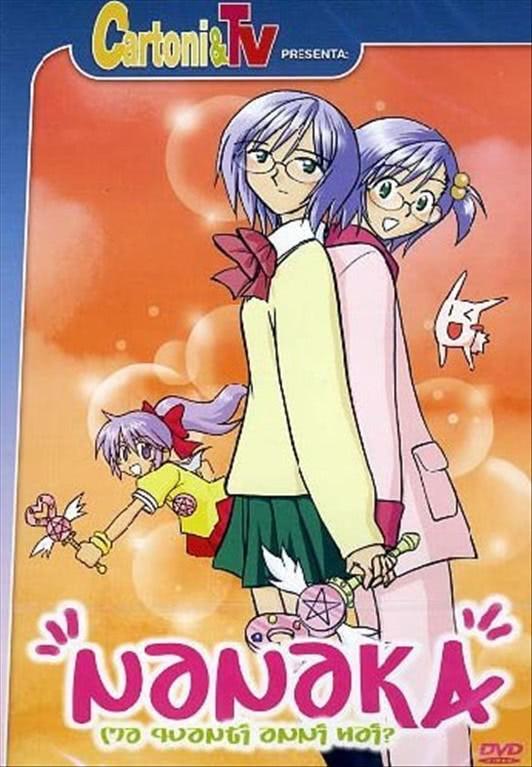 Nanaka #04 - Ma quanti anni hai? - Hiroaki Sakurai (DVD)
