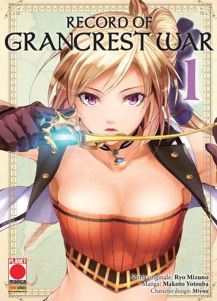 Record Of Grancrest War - N° 1 - Record Of Grancrest War - Akuma Panini Comics