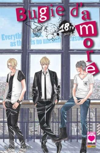 Bugie D'Amore - N° 18 - Bugie D'Amore 18 (M22) - Manga Love Panini Comics
