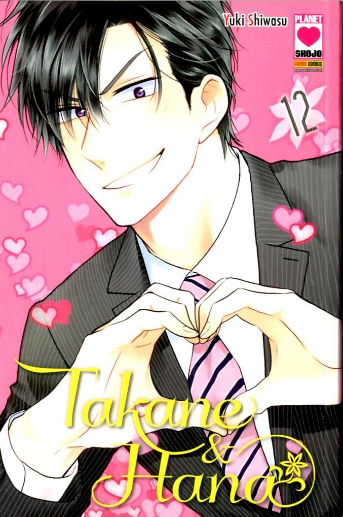 Takane & Hana - N° 12 - Manga Heart 40 - Panini Comics