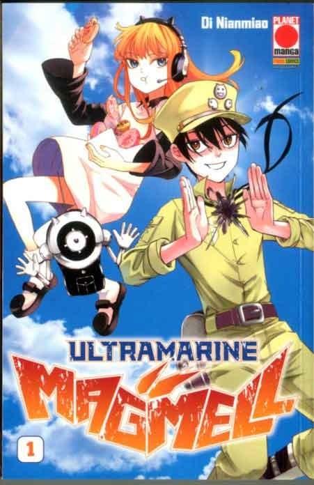 Ultramarine Magmell - N° 1 - Manga Mystery 23 - Panini Comics