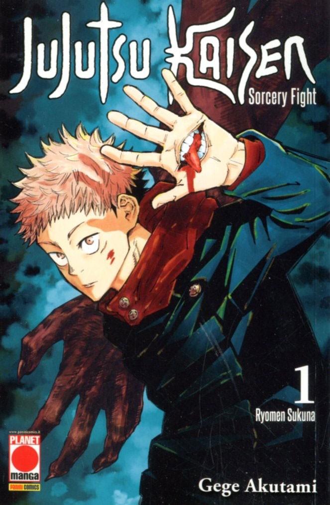 Jujutsu Kaisen - N° 1 - Manga Hero 35 - Panini Comics