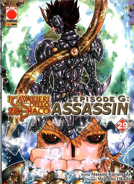 Cavalieri Zod. Ep. G Assassin - N° 29 - Planet Manga Presenta 104 - Panini Comics