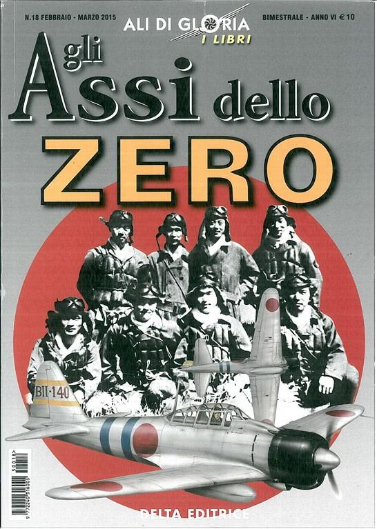 GLI ASSI DELLO ZERO  di Alessio Sgarlato - Delta editrice