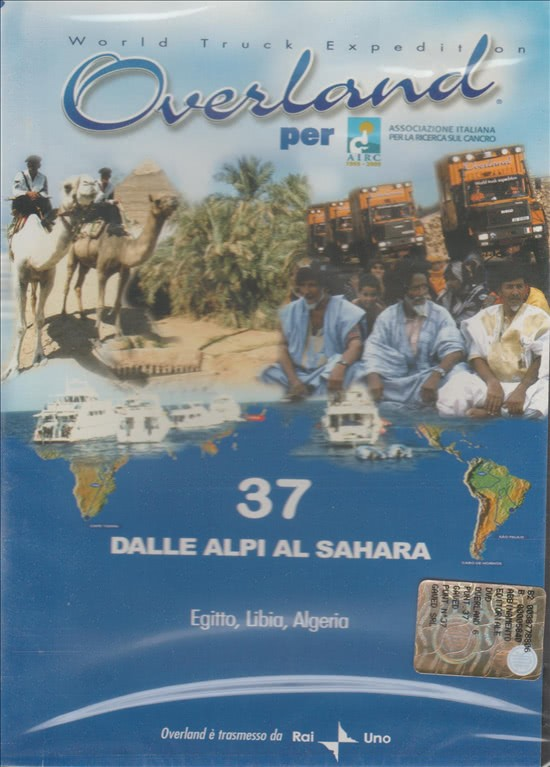 Overland #37 - Dalle Alpi al Sahara - Egitto, Libia, Algeria - DVD Rai Uno