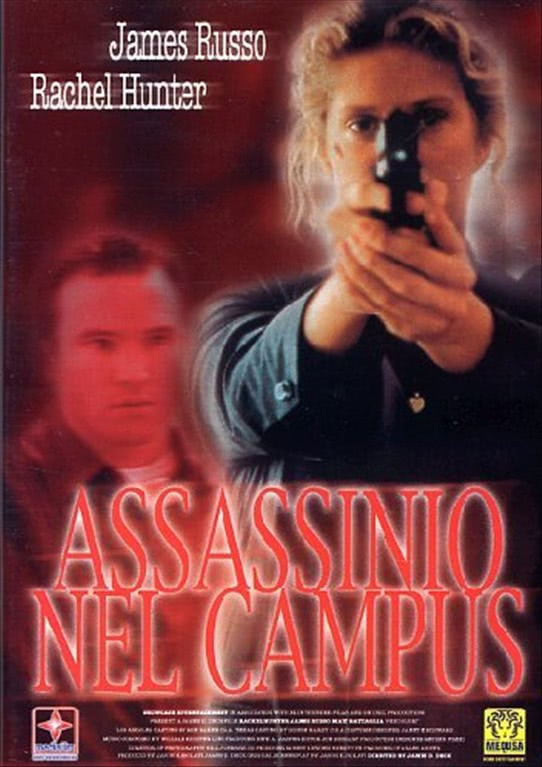 Assassinio Nel Campus - James Russo - DVD