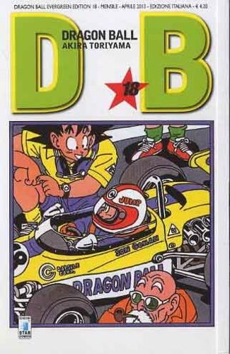 Dragon Ball Evergreen - N° 18 - Dragon Ball Evergreen Edition - Star Comics