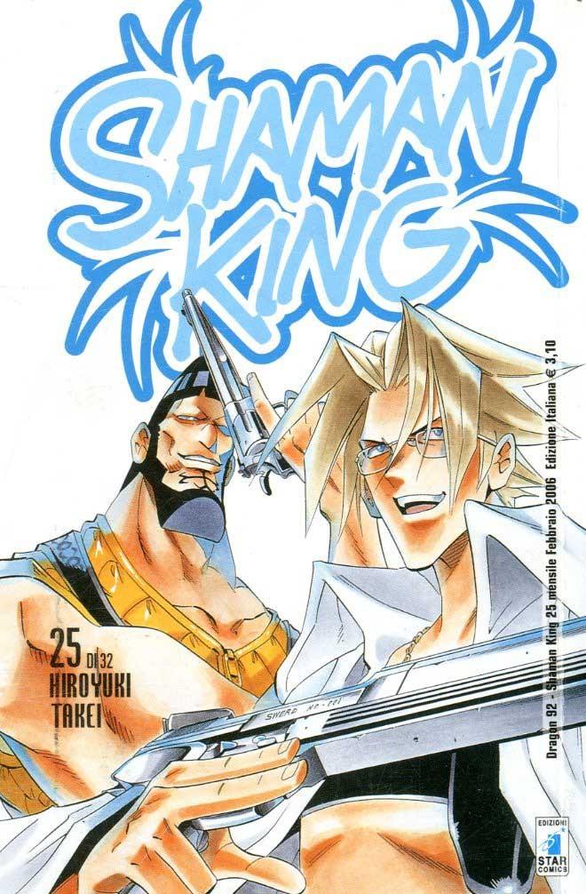 Shaman King - N° 25 - Shaman King 25 - Dragon Star Comics