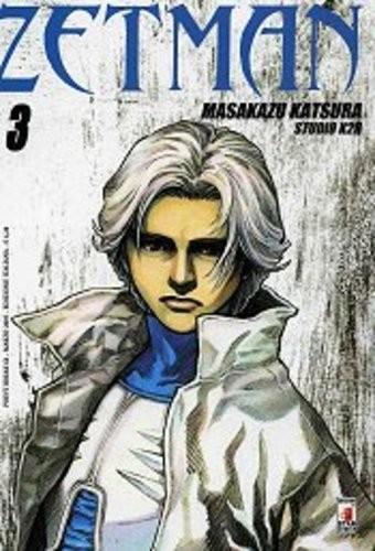 Zetman - N° 3 - Zetman 3 - Point Break Star Comics