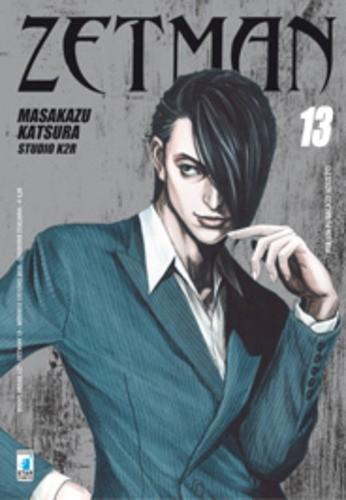 Zetman - N° 13 - Zetman 13 - Point Break Star Comics