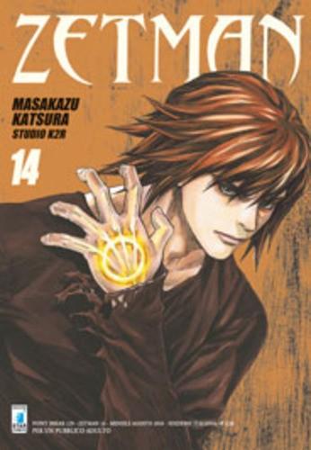 Zetman - N° 14 - Zetman 14 - Point Break Star Comics