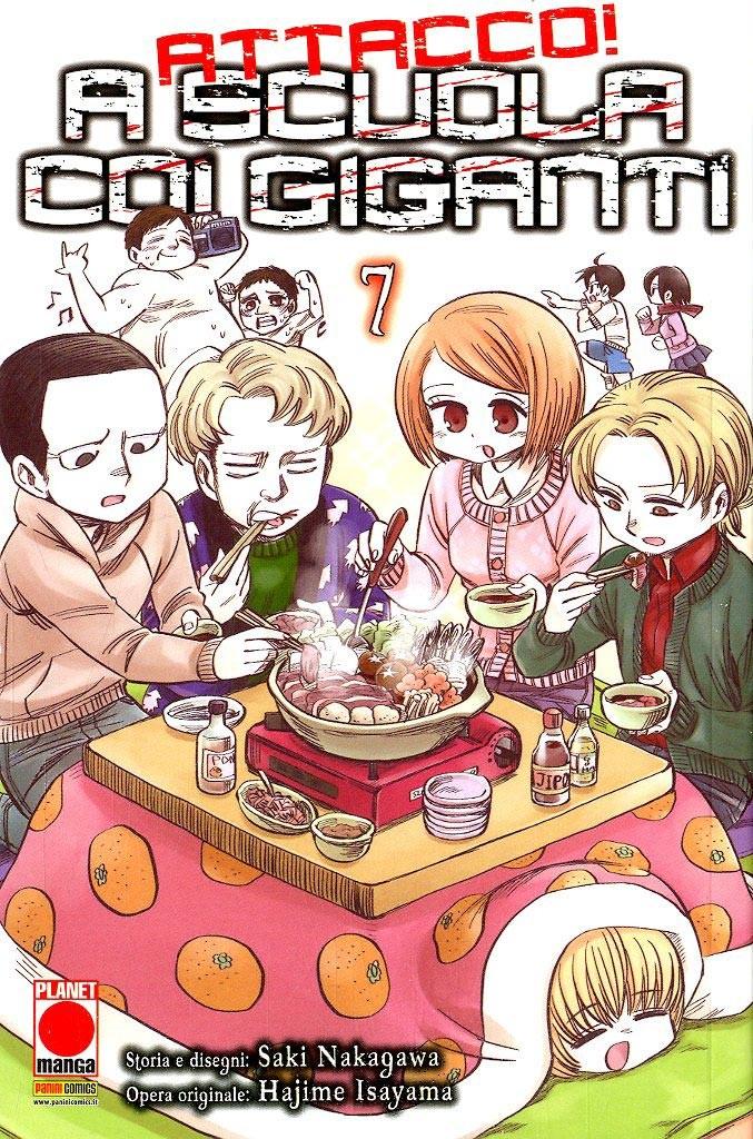 A Scuola Con I Giganti - N° 7 - Attacco! A Scuola Con I Giganti - Manga Hero Planet Manga