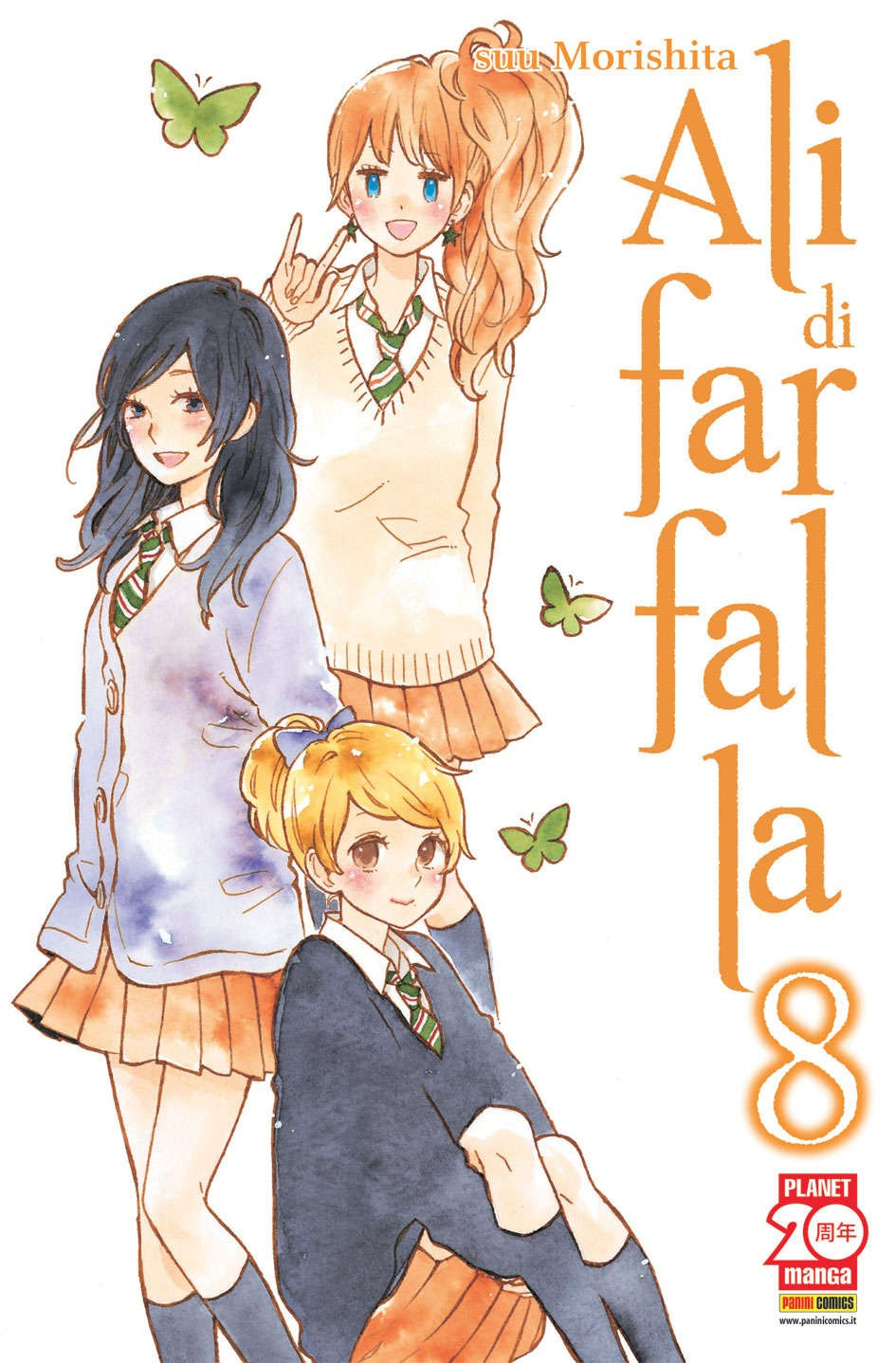 Ali Di Farfalla - N° 8 - Ali Di Farfalla (M12) - Planet Pink Planet Manga