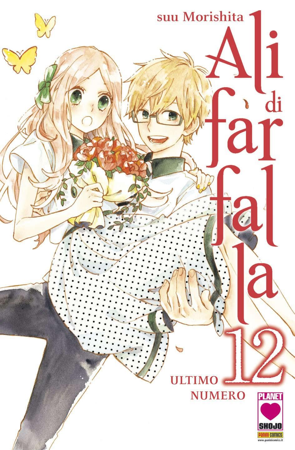 Ali Di Farfalla - N° 12 - Ali Di Farfalla (M12) - Planet Pink Planet Manga
