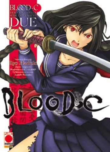 Blood-C - N° Due - I Racconti Della Sedicesima Notte - Sakura Planet Manga