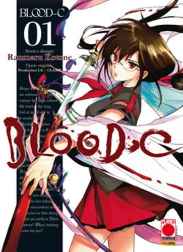 Blood-C - N° 1 - Blood-C - Sakura Planet Manga