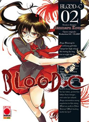 Blood-C - N° 2 - Blood-C - Sakura Planet Manga