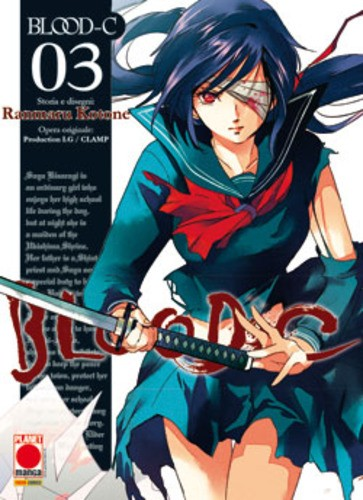 Blood-C - N° 3 - Blood-C - Sakura Planet Manga