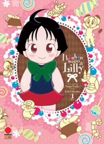 Bonbon Magici Di Lilly - N° 1 - Bonbon Magici Di Lilly (M2) - Manga Moon Planet Manga