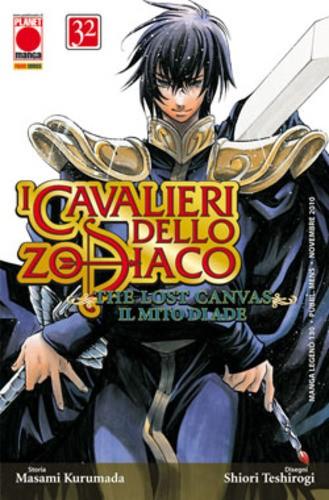 Cavalieri Zodiaco Lost Canvas - N° 32 - Cavalieri Dello Zodiaco Lost Canvas - Manga Legend Planet Manga