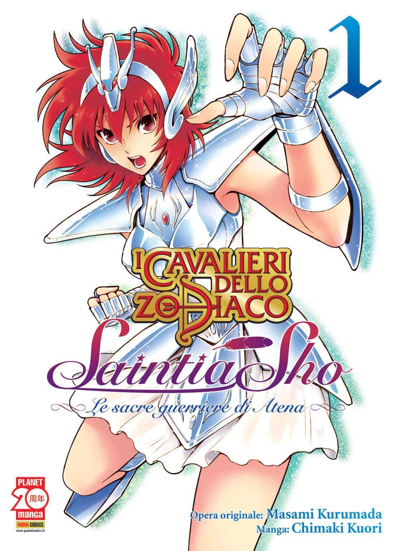 Cavalieri Zodiaco Saintia Sho - N° 1 - Cavalieri Dello Zodiaco Saintia Sho - Manga Legend Planet Manga