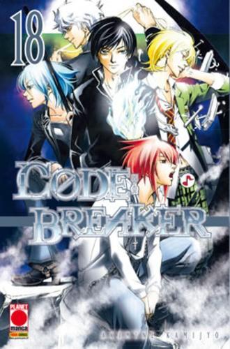Code Breaker - N° 18 - Code Breaker - Manga Superstars Planet Manga