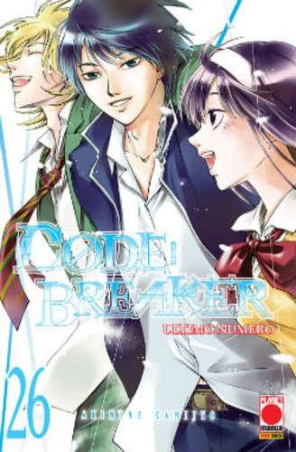 Code Breaker - N° 26 - Code Breaker - Manga Superstars Planet Manga