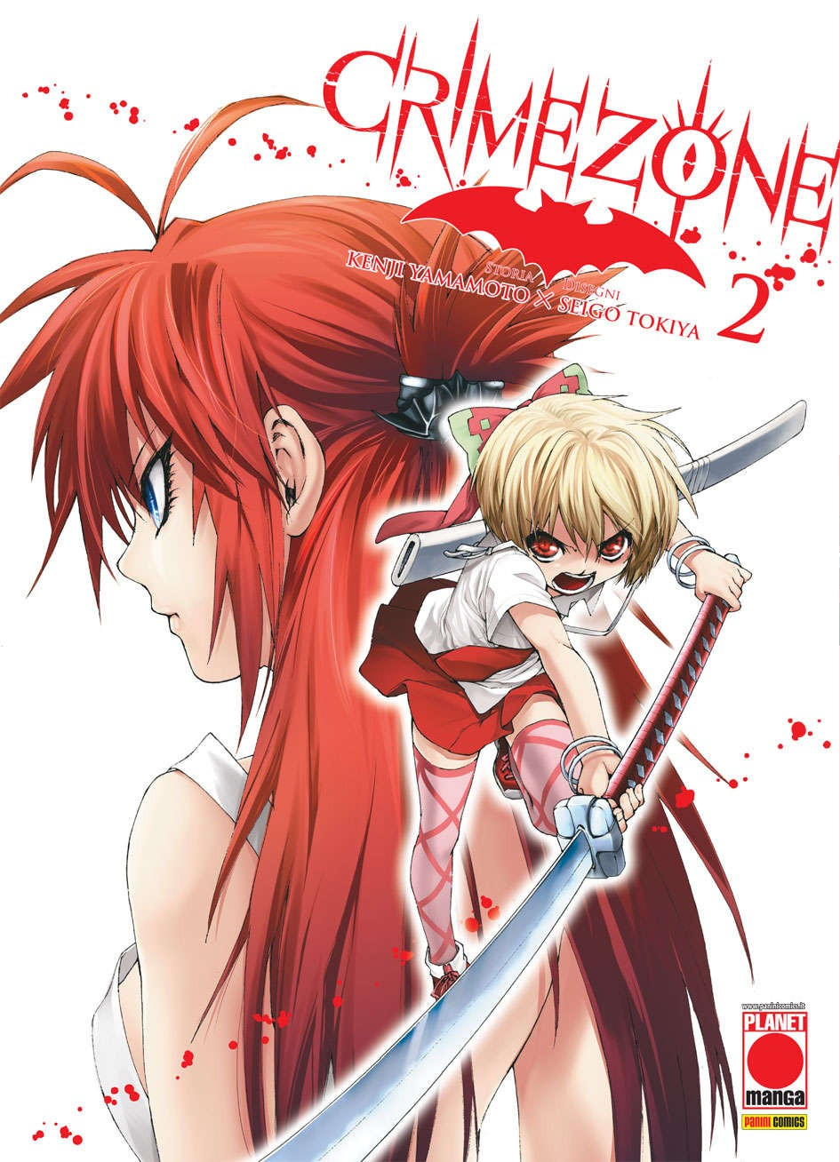 Crimezone - N° 2 - Crimezone - Akuma Planet Manga