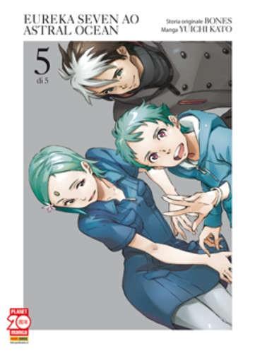 Eureka Seven Ao Astral Ocean - N° 5 - Eureka Seven Ao Astral Ocean - Arashi Planet Manga