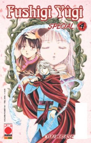 Fushigi Yugi Special - N° 4 - Fushigi Yugi Special (M12) - Collana Planet Planet Manga