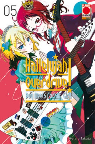 Hallelujah Overdrive - N° 5 - Hallelujah Overdrive - Collana Japan Planet Manga