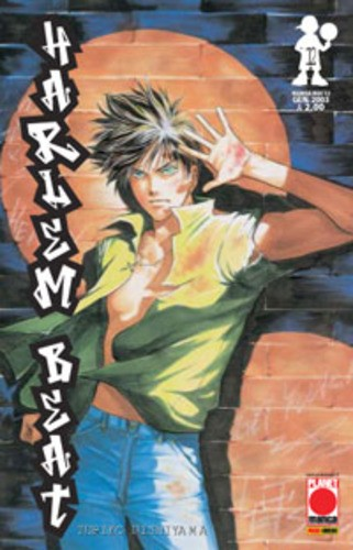 Harlem Beat - N° 12 - Harlem Beat 12 - Manga Mix Planet Manga