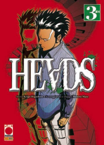 Heads - N° 3 - Heads (M4) - Manga Life Planet Manga