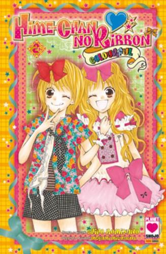 Hime-Chan No Ribbon Colourful - N° 2 - Hime-Chan No Ribbon Colourful - Sakura Planet Manga