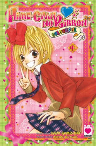 Hime-Chan No Ribbon Colourful - N° 4 - Hime-Chan No Ribbon Colourful - Sakura Planet Manga