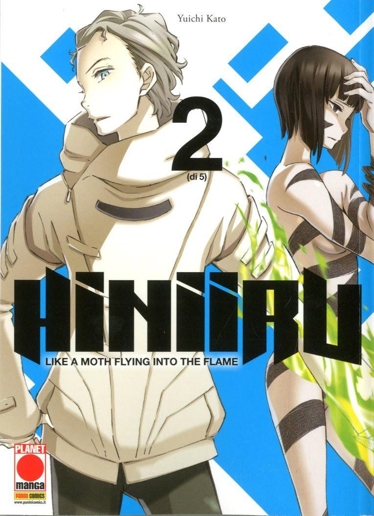 Hiniiru (M5) - N° 2 - Like A Moth Flying Into The Flame - Manga Mystery Planet Manga