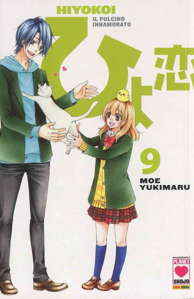 Hiyokoi - N° 9 - Il Pulcino Innamorato - Planet Ai Planet Manga