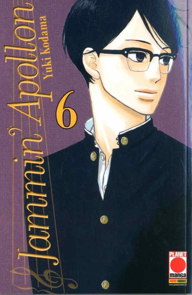Jammin'Apollon - N° 6 - Jammin'Apollon - Manga Sound Planet Manga