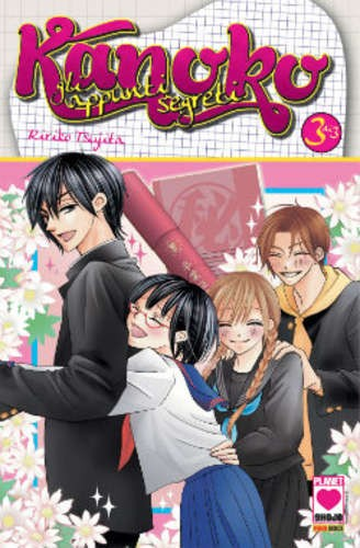 Kanoko Gli Appunti Segreti - N° 3 - Kanoko Gli Appunti Segreti M3 - I Love Japan Planet Manga