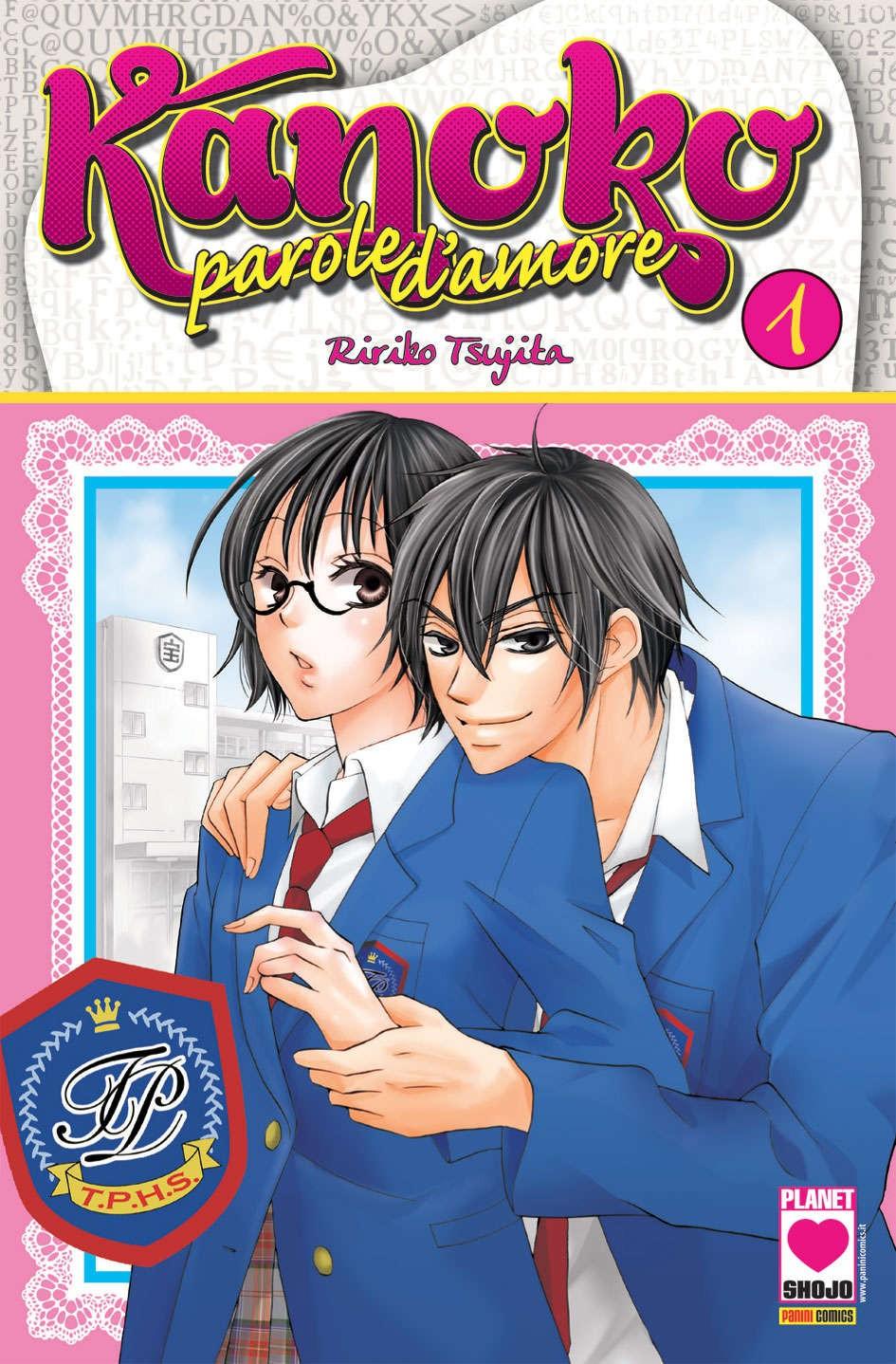 Kanoko Parole D'Amore - N° 1 - Kanoko Parole D'Amore (M11) - I Love Japan Planet Manga