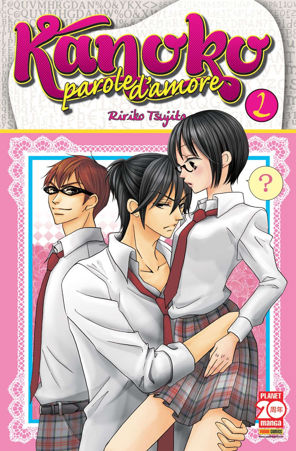 Kanoko Parole D'Amore - N° 2 - Kanoko Parole D'Amore (M11) - I Love Japan Planet Manga