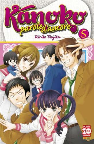 Kanoko Parole D'Amore - N° 5 - Kanoko Parole D'Amore (M11) - I Love Japan Planet Manga