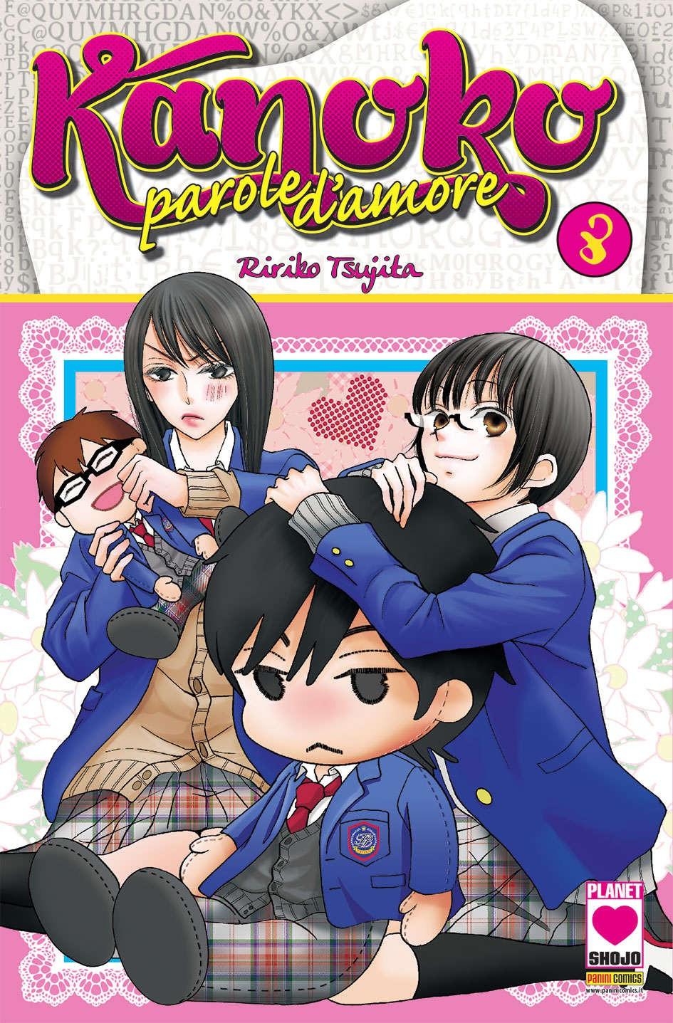 Kanoko Parole D'Amore - N° 8 - Kanoko Parole D'Amore (M11) - I Love Japan Planet Manga
